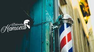 Barbershop Hamoedi is beveiligd!
